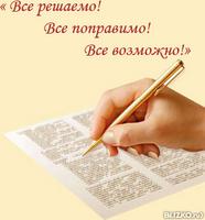 Заказать дипломную работу в Иркутске узнать цены на написание  Дипломная работа на заказ по юриспруденции