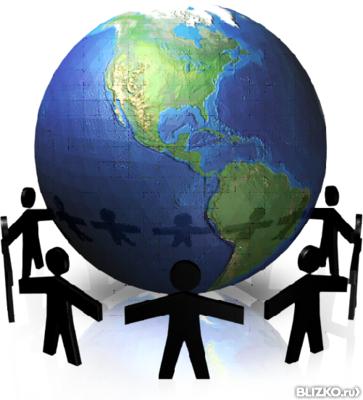 Написание дипломных работ по социальной работе от компании АННА  Написание дипломных работ по социальной работе