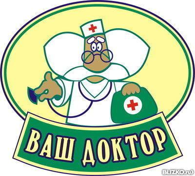 Березовская поликлиника телефон