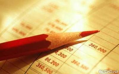 Дипломная работа на заказ по бухгалтерскому учету от компании АННА  Дипломная работа на заказ по бухгалтерскому учету Цена