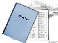 отчеты по практике от компании АННА diplom  Отчеты по практике на заказ по гуманитарным дисциплинам