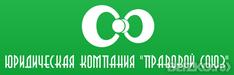 трудовые споры г ульяновск знаешь