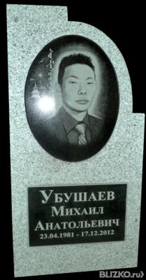 Памятник крест из гранита Элиста памятники воронеж цены 2018
