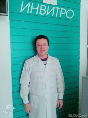 Инвитро прием эндокринолога