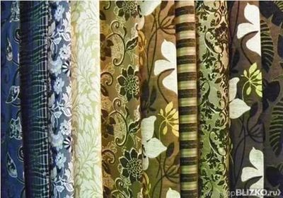 Вип текстиль ткань мираж беж фото