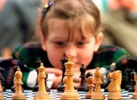Шахматный клуб разовое занятие