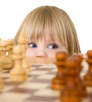 Шахматный клуб индивидуальное занятие