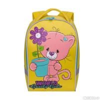 8f468533142a Купить школьный рюкзак в Твери, сравнить цены на школьный рюкзак в ...