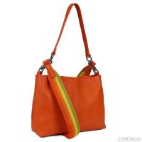 d9121b46cd75 Сумки, кошельки, рюкзаки оранжевого цвета купить, сравнить цены в ...