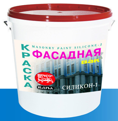 Купить краску для бетона в спб купить бетон в омске на авито